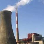 Rudnik i termoelektrana Ugljevik