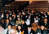 Скупштина самосталног синдиката Енергетике Републике Српске у Требињу, слика 1